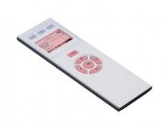 Remotec Advanced Z-Wave Remote Controller